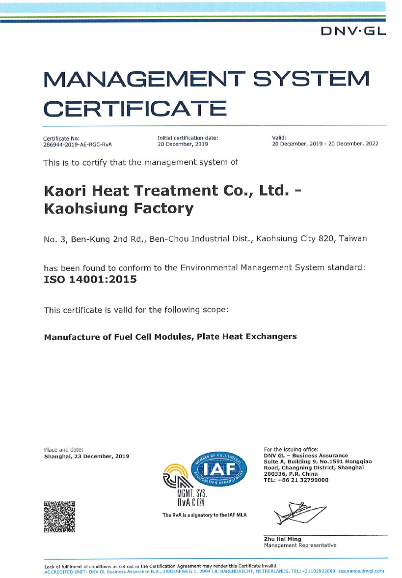 Certificate of Qualification for ISO14001:2015